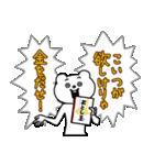 ベタックマおみくじ年賀スタンプ(個別スタンプ:12)