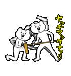 ベタックマおみくじ年賀スタンプ(個別スタンプ:14)