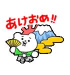 ベタックマおみくじ年賀スタンプ(個別スタンプ:16)