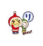 滝ノ道ゆずる クリスマス&年末年始ご挨拶(個別スタンプ:2)