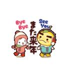 滝ノ道ゆずる クリスマス&年末年始ご挨拶(個別スタンプ:18)
