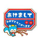 レトロあにまる 4☆お正月&年末のご挨拶(個別スタンプ:02)