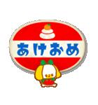 レトロあにまる 4☆お正月&年末のご挨拶(個別スタンプ:03)