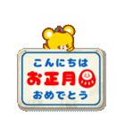 レトロあにまる 4☆お正月&年末のご挨拶(個別スタンプ:04)