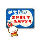 レトロあにまる 4☆お正月&年末のご挨拶(個別スタンプ:05)