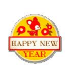 レトロあにまる 4☆お正月&年末のご挨拶(個別スタンプ:06)