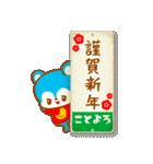 レトロあにまる 4☆お正月&年末のご挨拶(個別スタンプ:07)