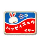 レトロあにまる 4☆お正月&年末のご挨拶(個別スタンプ:08)