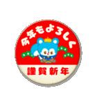レトロあにまる 4☆お正月&年末のご挨拶(個別スタンプ:09)