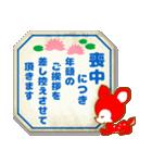 レトロあにまる 4☆お正月&年末のご挨拶(個別スタンプ:30)