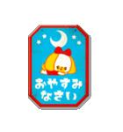 レトロあにまる 4☆お正月&年末のご挨拶(個別スタンプ:34)