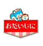 レトロあにまる 4☆お正月&年末のご挨拶(個別スタンプ:38)