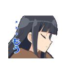 閃乱カグラ SHINOVI MASTER -東京妖魔篇-(個別スタンプ:05)
