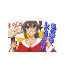 閃乱カグラ SHINOVI MASTER -東京妖魔篇-(個別スタンプ:18)