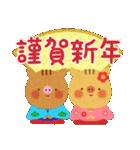 いのししさんの年末年始ご挨拶(個別スタンプ:01)