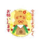 いのししさんの年末年始ご挨拶(個別スタンプ:03)