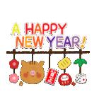 いのししさんの年末年始ご挨拶(個別スタンプ:05)