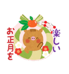 いのししさんの年末年始ご挨拶(個別スタンプ:06)