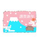 お正月に幸せを伝えるイノシシさん(個別スタンプ:01)