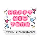 毎年使える年賀&年間イベントスタンプ(個別スタンプ:01)