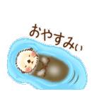 ふわふわラッコ(個別スタンプ:02)
