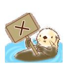 ふわふわラッコ(個別スタンプ:16)