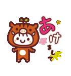 2019平成さいごのお正月(個別スタンプ:01)