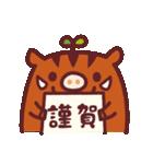 2019平成さいごのお正月(個別スタンプ:02)