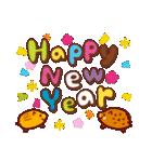 2019平成さいごのお正月(個別スタンプ:03)