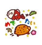 2019平成さいごのお正月(個別スタンプ:04)