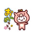 2019平成さいごのお正月(個別スタンプ:05)