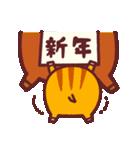 2019平成さいごのお正月(個別スタンプ:06)