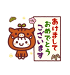 2019平成さいごのお正月(個別スタンプ:07)