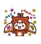 2019平成さいごのお正月(個別スタンプ:08)