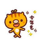 2019平成さいごのお正月(個別スタンプ:10)