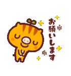 2019平成さいごのお正月(個別スタンプ:12)