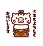 2019平成さいごのお正月(個別スタンプ:14)