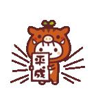 2019平成さいごのお正月(個別スタンプ:16)