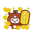 2019平成さいごのお正月(個別スタンプ:17)