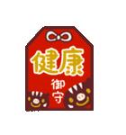 2019平成さいごのお正月(個別スタンプ:18)