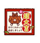 2019平成さいごのお正月(個別スタンプ:19)