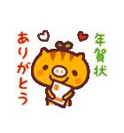 2019平成さいごのお正月(個別スタンプ:20)