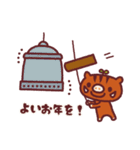 2019平成さいごのお正月(個別スタンプ:22)