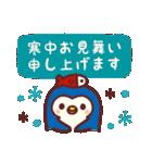 2019平成さいごのお正月(個別スタンプ:23)