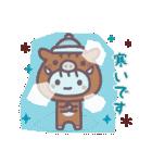 2019平成さいごのお正月(個別スタンプ:24)