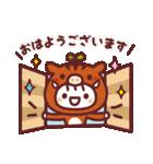 2019平成さいごのお正月(個別スタンプ:25)