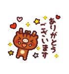 2019平成さいごのお正月(個別スタンプ:26)