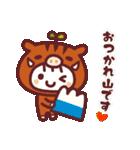 2019平成さいごのお正月(個別スタンプ:27)