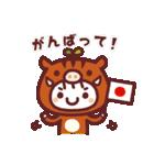 2019平成さいごのお正月(個別スタンプ:28)