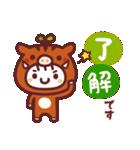 2019平成さいごのお正月(個別スタンプ:29)